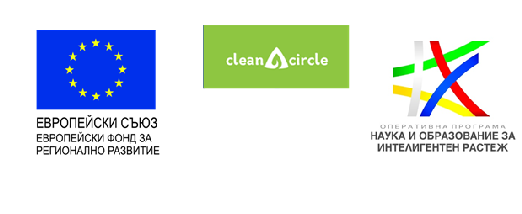 Cleantech Bulgaria Foundation announces a public invitation for the selection of a supplier for the public procurement contract for the delivery of 2 desktop 3D printers