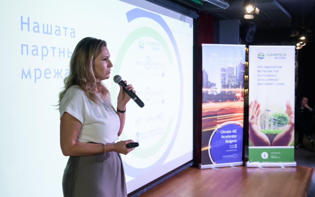 Реализирахме четвъртотоуспешноиздание наАкселeратора на Клийнтех България иEIT Climate-KIC!