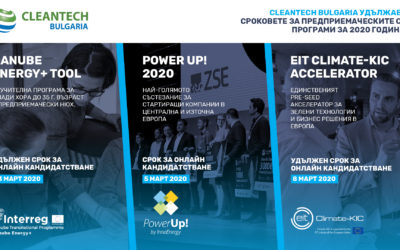 Application deadlines extended for Cleantech Bulgaria's entrepreneurship programs!