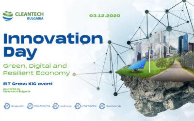 Ден на иновациите – Зелена, дигитална и устойчива икономика